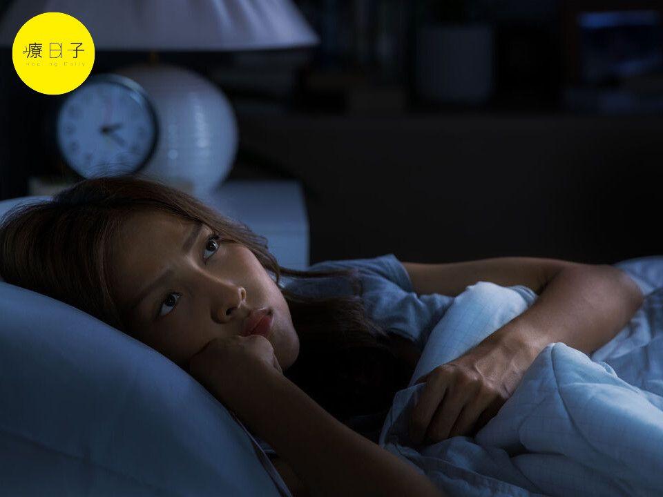 失眠怎麼辦?半夜醒來什麼原因?醫師教你晚上睡不著怎麼辦