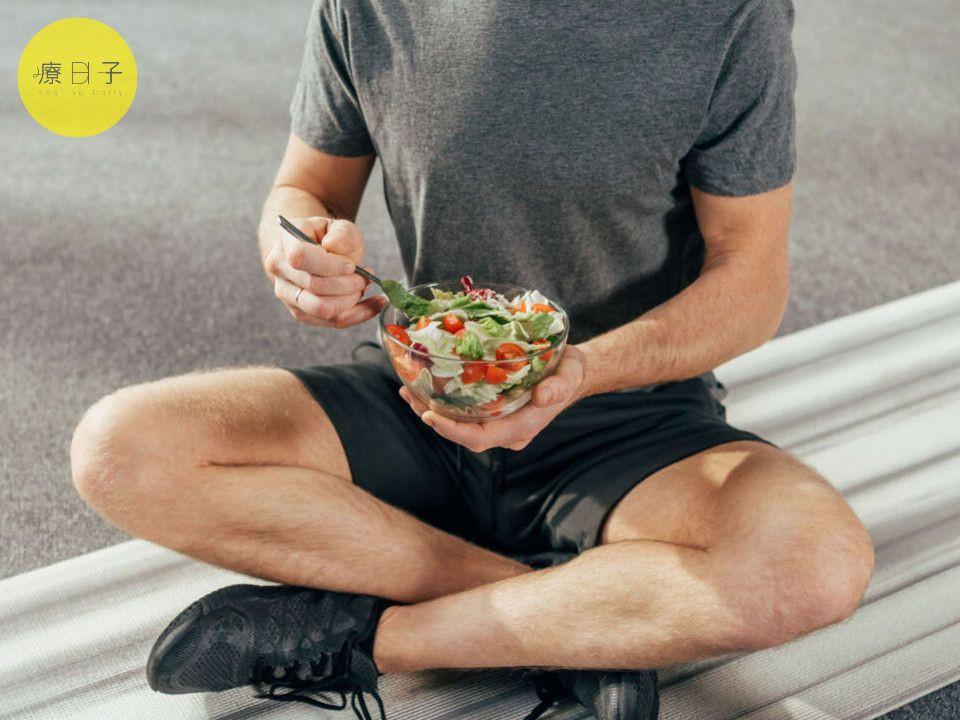 運動後吃什麼