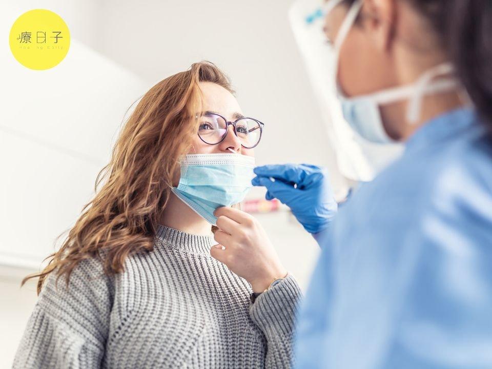 台北PCR檢測