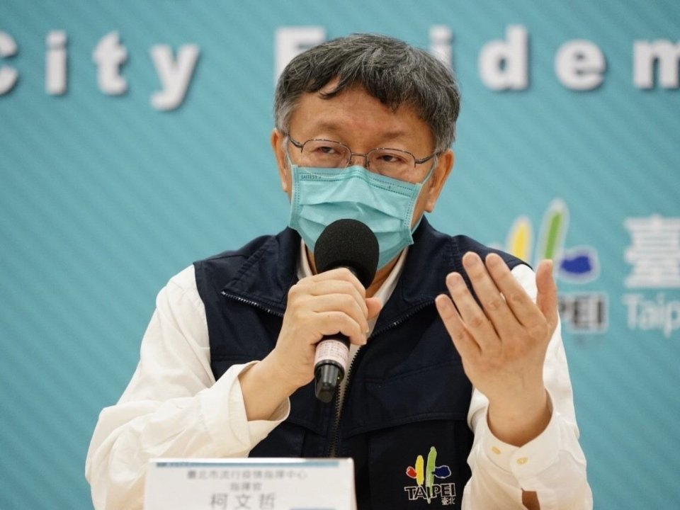台北市各區確診分佈