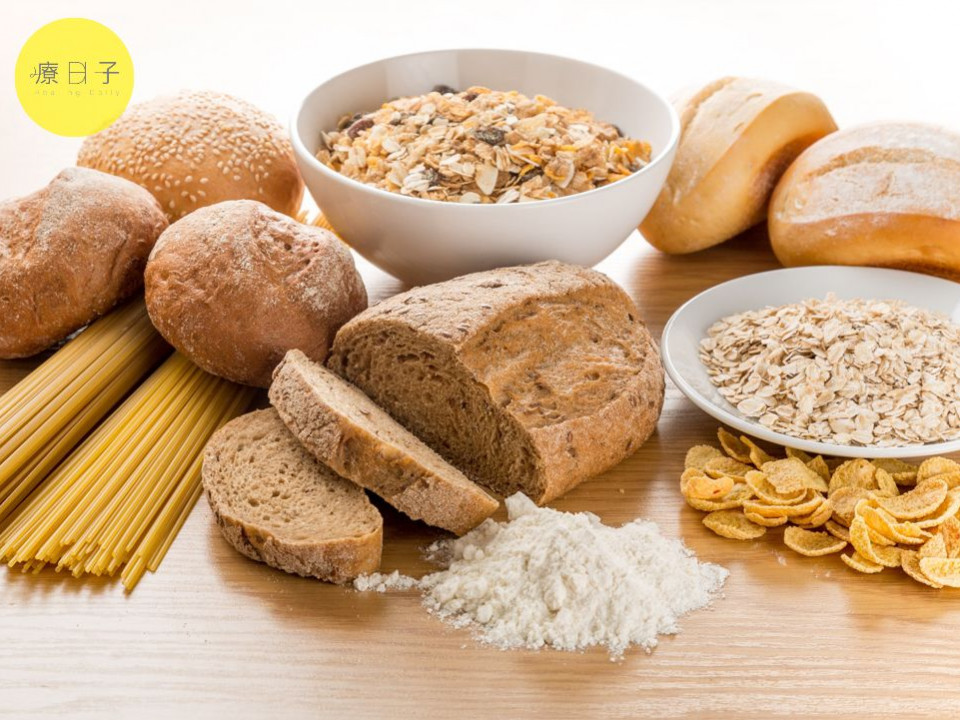抗性澱粉食物