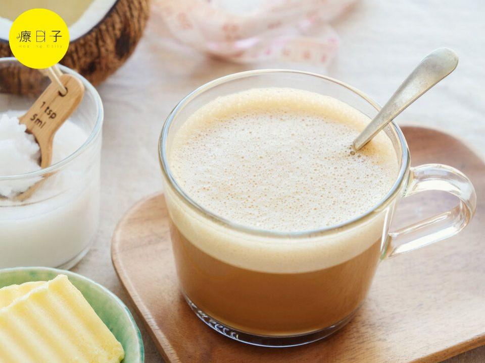防彈咖啡是什麼