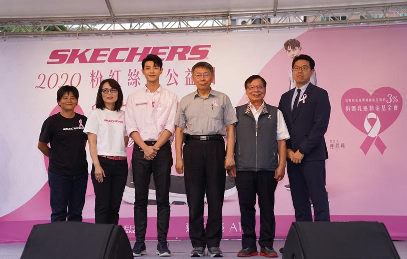 乳癌粉紅絲帶公益