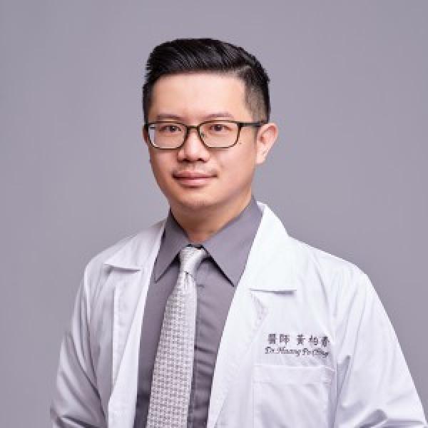 黃柏青牙醫師